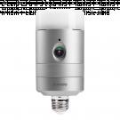 Garden Light Torch 360